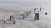 Вид с самого высокого небоскреба в мире «Бурж Халифа», Дубаи