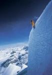 Самый крутой горнолыжный склон в Австрии «Виппталь» (Wipptal).