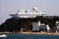 Отель San Cruise в южнокорейском местечке Чондочжин