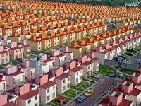 Жилой квартал в Мексике