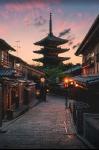 Киото, древняя столица Японии