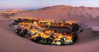 Уакачина (Huacachina) — город-оазис в Перу