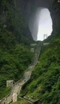 Heaven's gate. China